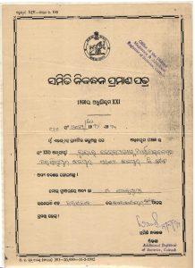 sr-certificate-of-1860